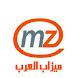ميزاب العرب للاخبار العربية by Mohhash
