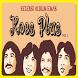 Lirik & Chord Lagu Koes Plus by putramedia