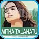 Lagu Ambon Mitha Talahatu Lengkap by cahkalem apps