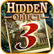 Hidden Object House Secrets 3 by Tamalaki