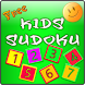Sudoku for Kids Free by KIDS Fun Game