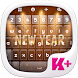 New Year Keyboard by Best Keyboard Plus Themes