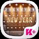 New Year Keyboard by Stylish Keyboards