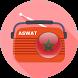 Radio Aswat Barcelona by Radios, Gif, Peinados, Frases y más apps Gratis