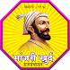 Manjari Khurd Grampanchayat/मांजरी खुर्द ग्राम by Reformist India IT Solutions Pvt Ltd
