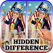 Hidden Difference: Independence Day by Difference Games LLC