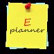 E-Planner by Aim Infotechs
