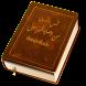 وصايا الرسول 55 وصية by apps islamic 2017