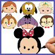 How to draw Disney Tsum Tsum by Draw and enjoy