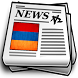 Armenia News by Poriborton