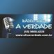 Radio A Verdade by Streaming Brasil
