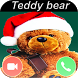 геаl Teddy Bear video call Pro by Physiologie humaine