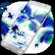 Blue butterfly colorful keyboard skin by Bestheme Keyboard Designer 3D &HD