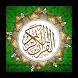 القران الكريم بالصوت والصورة by Shemam Apps