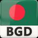Radio Bangladesh by Radio am fm