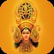 Navratri Vrat Katha (कथा एवं पूजन विधि )