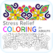 Stress Relief Adult Color Book by Blue Dream Apps