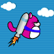 Kitty Jetpack by Pocket Pixel Apps