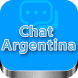 Chat Argentina Citas by FrasesImagenes