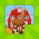 Kids Horses Sliding Puzzle by IKCstudio