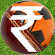 Dream11 Free Giveaway Contests by Ram App Maker
