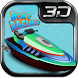 Real Boat Racing by oneapps