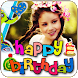 Birthday Frames + Wallpapers by Photo App Studio