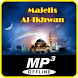 Sholawat Nabi Offline - Majelis Al-Ikhwan