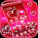 Glitter Love Sparkle Theme Wallpaper by Trusty Rabbit Studio