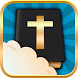 Biblia Reina Valera by The Bible