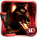 Angry Fire Wolf 3D Theme by 3dthemecoollauncher