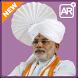 Modi Kinote (Prank App) by Eadfyuha