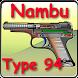 Nambu pistol Type 94 explained by Gerard Henrotin - HLebooks.com