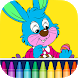 Animal Coloring Games for Kids by Toy Box Media Inc