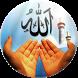 Kumpulan Doa Islami