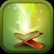 Quran in Amazigh by vdru