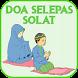 Doa Selepas Solat Fardhu Sunat by Resepi Masakan