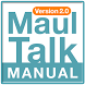 Maul Talk Manual: DogsBite.org by DogsBite.org