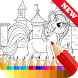 Coloring Book for Pony Fans by #1 Coloring Book App New