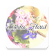 Sheilas Florist by Appyliapps3