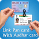 Link PAN Card With Aadhar by Hindi Apps Store