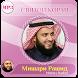 mishary rashid alafasy by коран - Мишари Рашид - сура Бакара