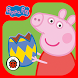 Peppa Pig Book: Great Egg Hunt by Penguin Books