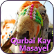 Qurbani Kay Masail by 2 Brothers