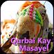 Qurbani Kay Masail by 2 Brothers