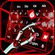 Neon Red Keyboard theme