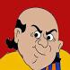 গোপাল ভাঁড়ের গল্প by NerdCats