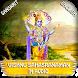 Vishnu Sahasranamam in Audio by Prism Studio Apps