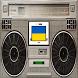 RADIO UKRAINE STATION by Radio World Wilde Store