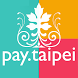 pay.taipei